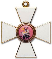 200px-Order_of_St._George,_4th_class
